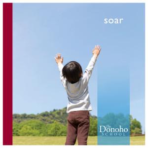 Donoho Viewbook